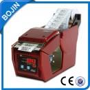 自动标签分离机LabelCombi-60