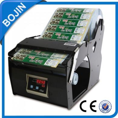 自动标签分离机LabelCombi-180