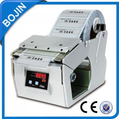 自动标签分离机LabelCombi-130